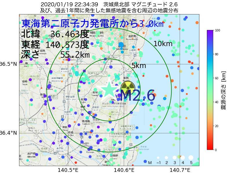 地震震源マップ:東海第二原子力発電所から3.0km地点でM2.6の地震が発生しました