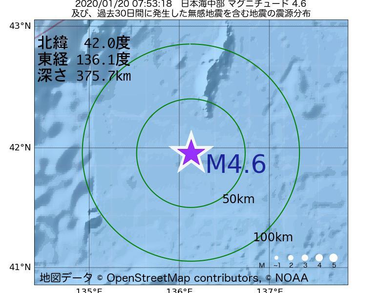 地震震源マップ:2020年01月20日 07時53分 日本海中部でM4.6の地震