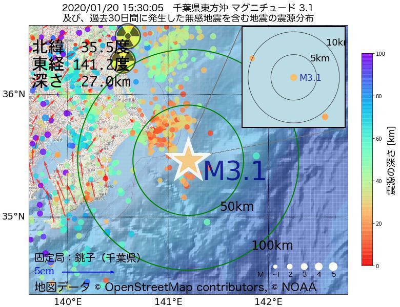 地震震源マップ:2020年01月20日 15時30分 千葉県東方沖でM3.1の地震