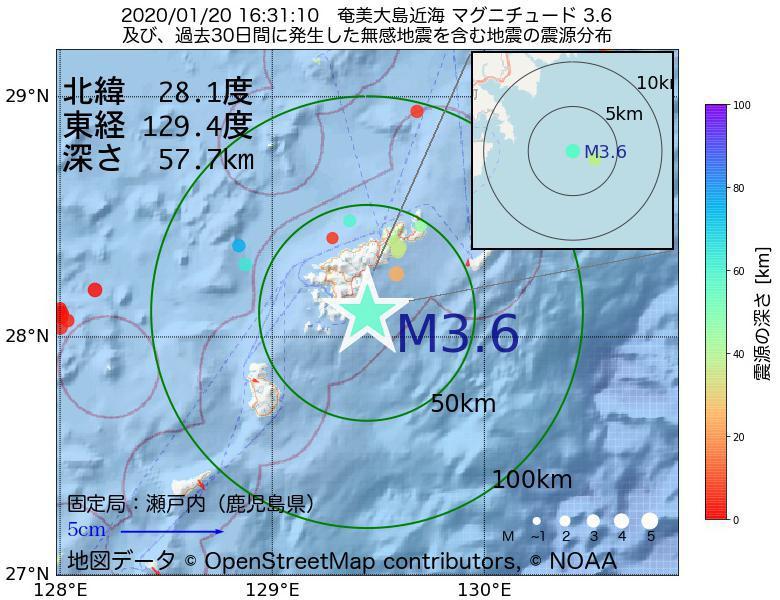 地震震源マップ:2020年01月20日 16時31分 奄美大島近海でM3.6の地震