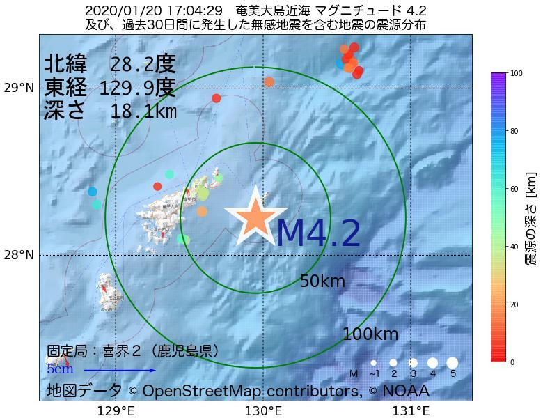 地震震源マップ:2020年01月20日 17時04分 奄美大島近海でM4.2の地震