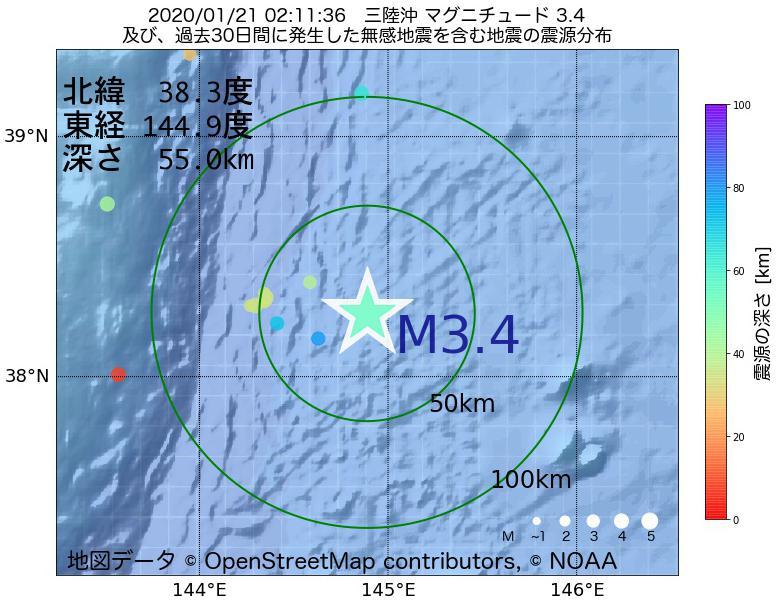 地震震源マップ:2020年01月21日 02時11分 三陸沖でM3.4の地震