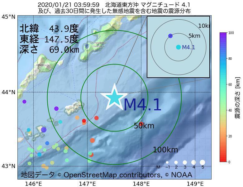 地震震源マップ:2020年01月21日 03時59分 北海道東方沖でM4.1の地震