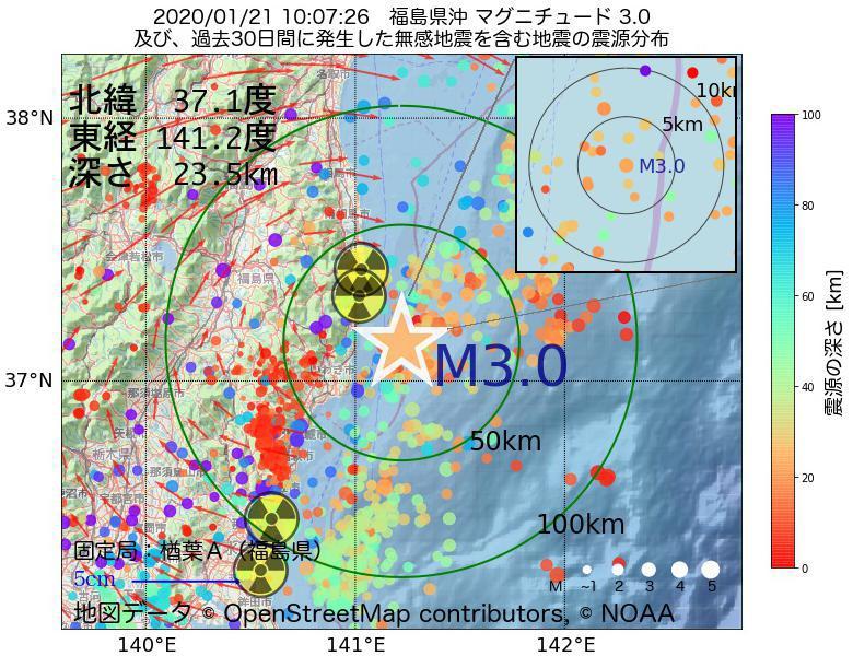 地震震源マップ:2020年01月21日 10時07分 福島県沖でM3.0の地震