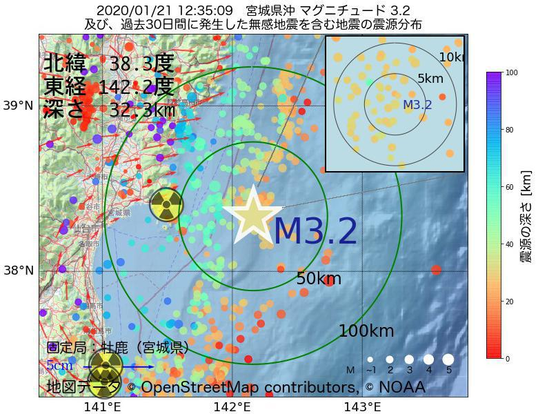 地震震源マップ:2020年01月21日 12時35分 宮城県沖でM3.2の地震