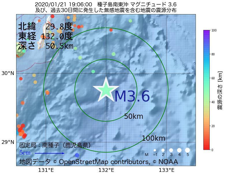 地震震源マップ:2020年01月21日 19時06分 種子島南東沖でM3.6の地震