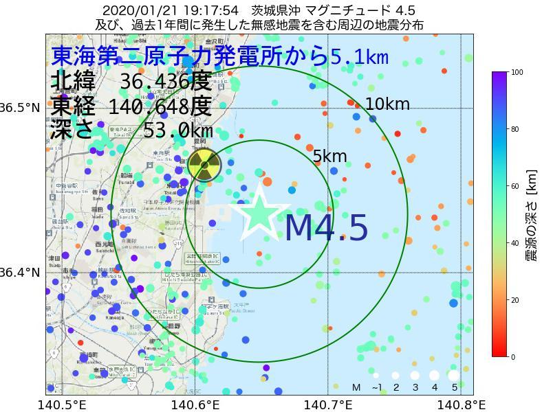 地震震源マップ:東海第二原子力発電所から5.1km地点でM4.5の地震が発生しました