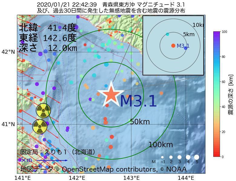 地震震源マップ:2020年01月21日 22時42分 青森県東方沖でM3.1の地震