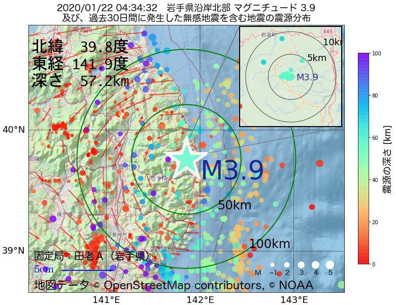 地震震源マップ:2020年01月22日 04時34分 岩手県沿岸北部でM3.9の地震
