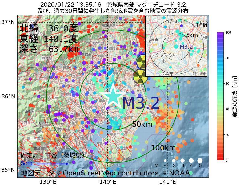 地震震源マップ:2020年01月22日 13時35分 茨城県南部でM3.2の地震