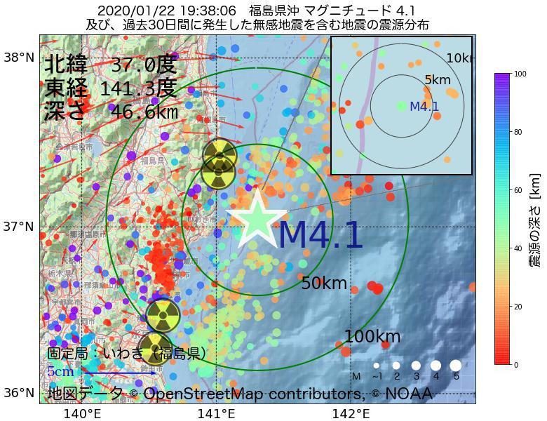 地震震源マップ:2020年01月22日 19時38分 福島県沖でM4.1の地震