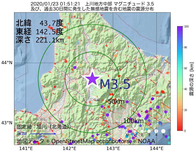 地震震源マップ:2020年01月23日 01時51分 上川地方中部でM3.5の地震
