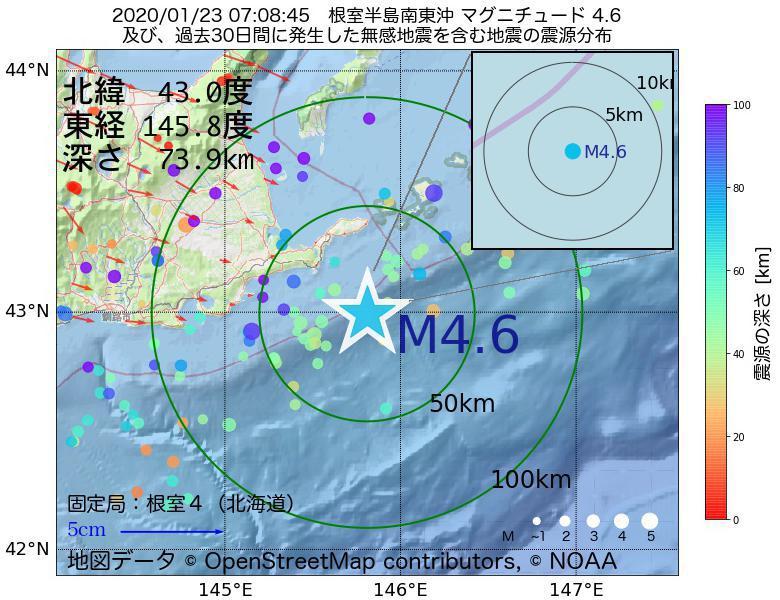 地震震源マップ:2020年01月23日 07時08分 根室半島南東沖でM4.6の地震