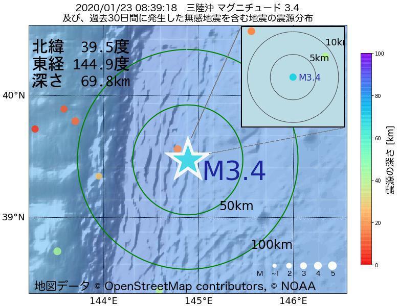 地震震源マップ:2020年01月23日 08時39分 三陸沖でM3.4の地震