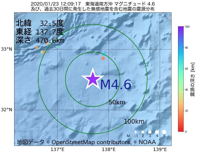 地震震源マップ:2020年01月23日 12時09分 東海道南方沖でM4.6の地震