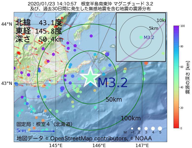 地震震源マップ:2020年01月23日 14時10分 根室半島南東沖でM3.2の地震