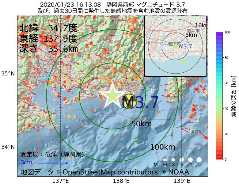 地震震源マップ:2020年01月23日 16時13分 静岡県西部でM3.7の地震