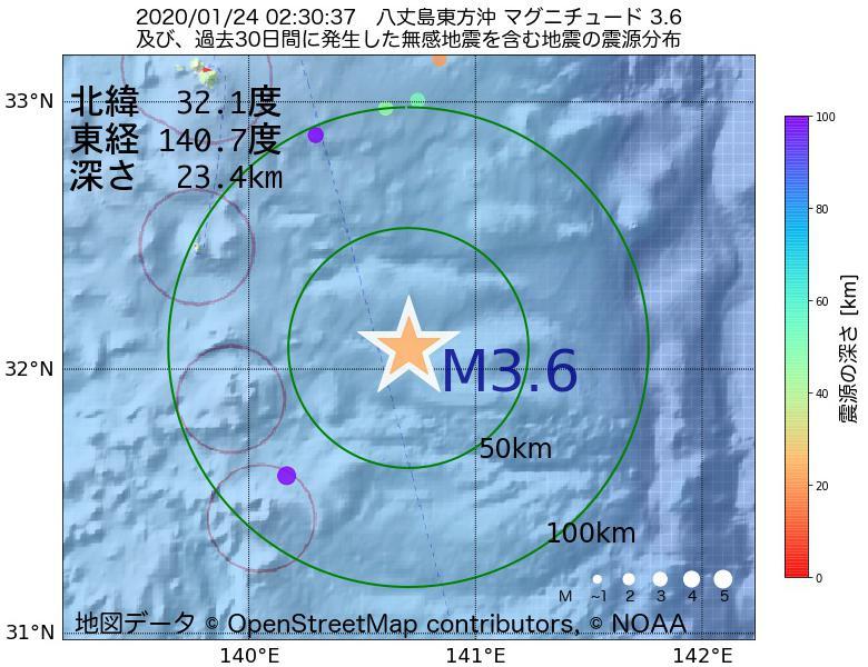 地震震源マップ:2020年01月24日 02時30分 八丈島東方沖でM3.6の地震