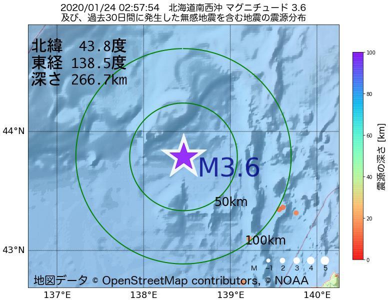 地震震源マップ:2020年01月24日 02時57分 北海道南西沖でM3.6の地震