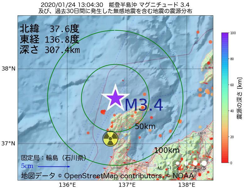 地震震源マップ:2020年01月24日 13時04分 能登半島沖でM3.4の地震