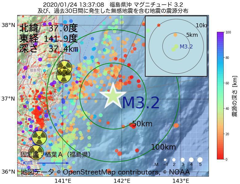 地震震源マップ:2020年01月24日 13時37分 福島県沖でM3.2の地震