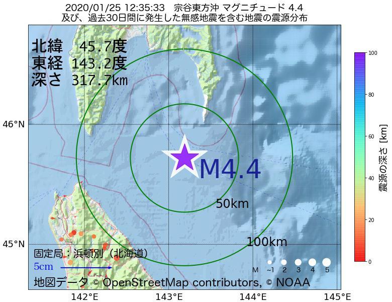地震震源マップ:2020年01月25日 12時35分 宗谷東方沖でM4.4の地震