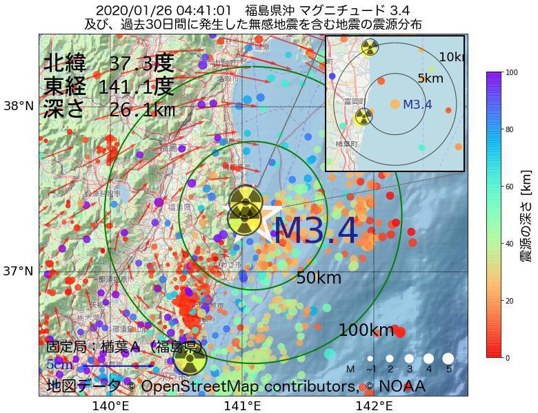 地震震源マップ:2020年01月26日 04時41分 福島県沖でM3.4の地震
