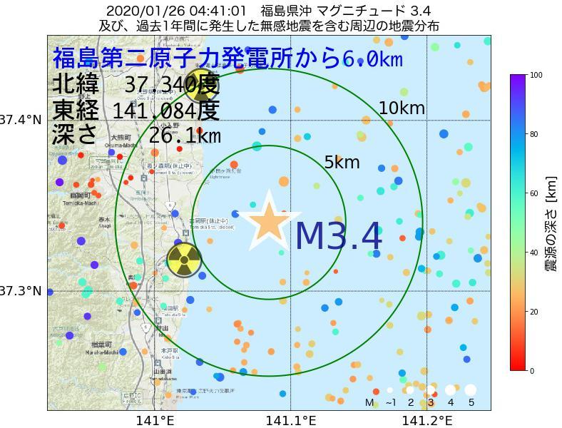 地震震源マップ:福島第二原子力発電所から6.0km地点でM3.4の地震が発生しました