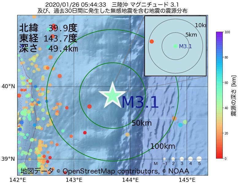 地震震源マップ:2020年01月26日 05時44分 三陸沖でM3.1の地震
