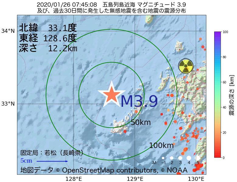 地震震源マップ:2020年01月26日 07時45分 五島列島近海でM3.9の地震