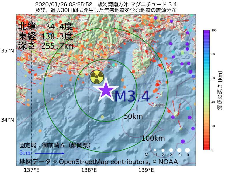 地震震源マップ:2020年01月26日 08時25分 駿河湾南方沖でM3.4の地震