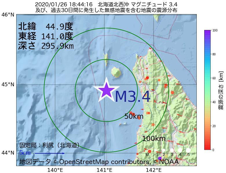 地震震源マップ:2020年01月26日 18時44分 北海道北西沖でM3.4の地震