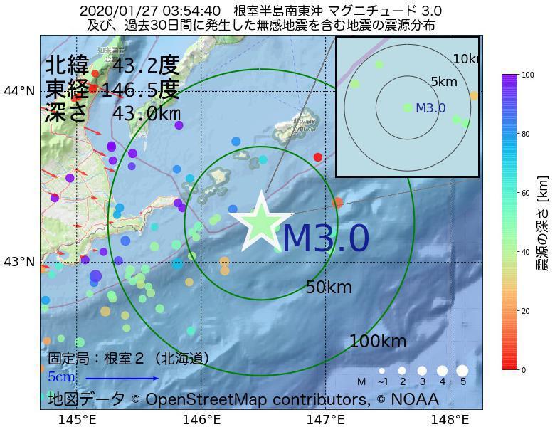 地震震源マップ:2020年01月27日 03時54分 根室半島南東沖でM3.0の地震
