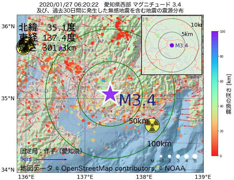 地震震源マップ:2020年01月27日 06時20分 愛知県西部でM3.4の地震
