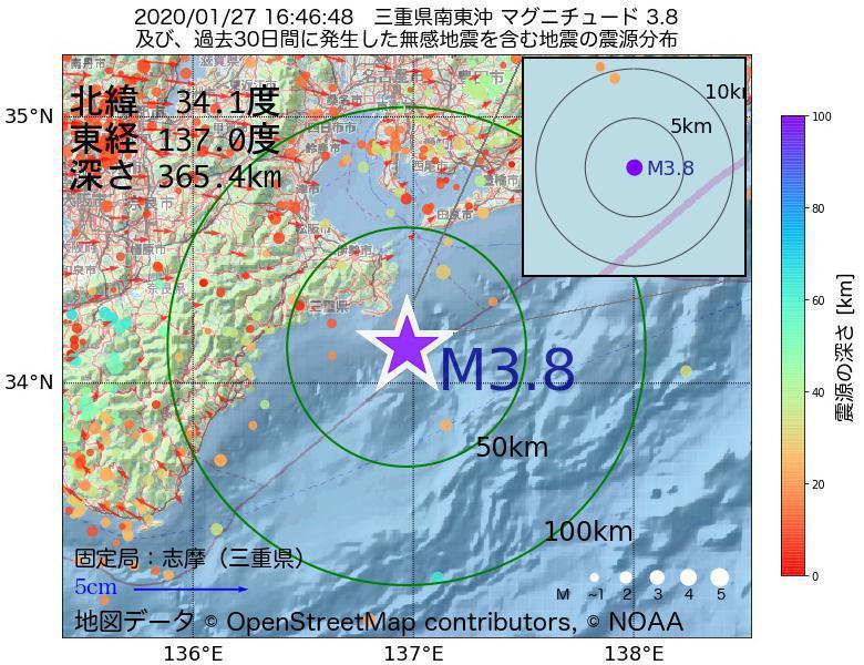 地震震源マップ:2020年01月27日 16時46分 三重県南東沖でM3.8の地震