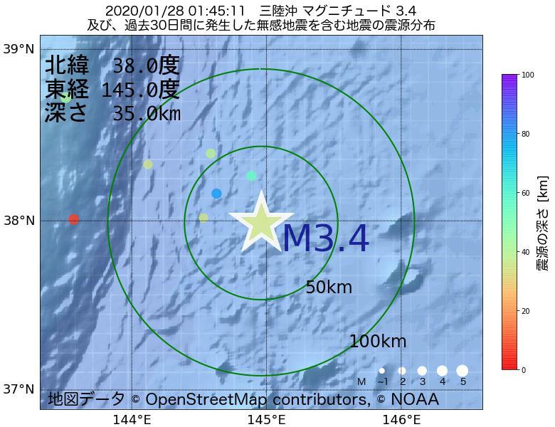 地震震源マップ:2020年01月28日 01時45分 三陸沖でM3.4の地震