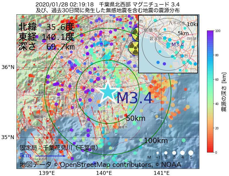 地震震源マップ:2020年01月28日 02時19分 千葉県北西部でM3.4の地震