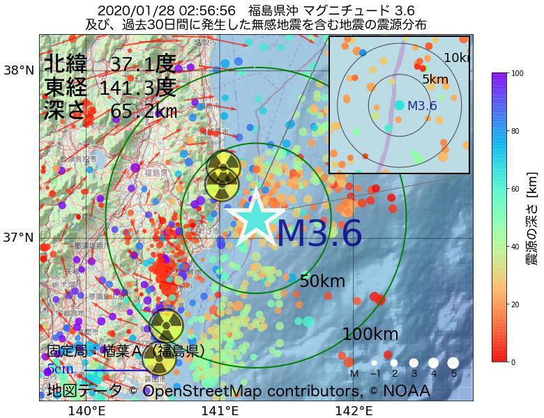 地震震源マップ:2020年01月28日 02時56分 福島県沖でM3.6の地震
