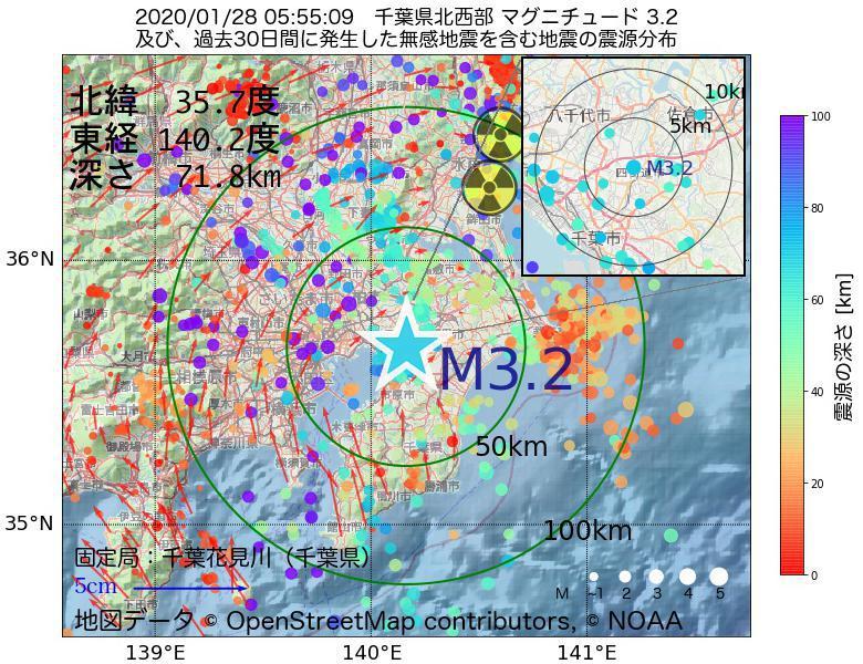地震震源マップ:2020年01月28日 05時55分 千葉県北西部でM3.2の地震