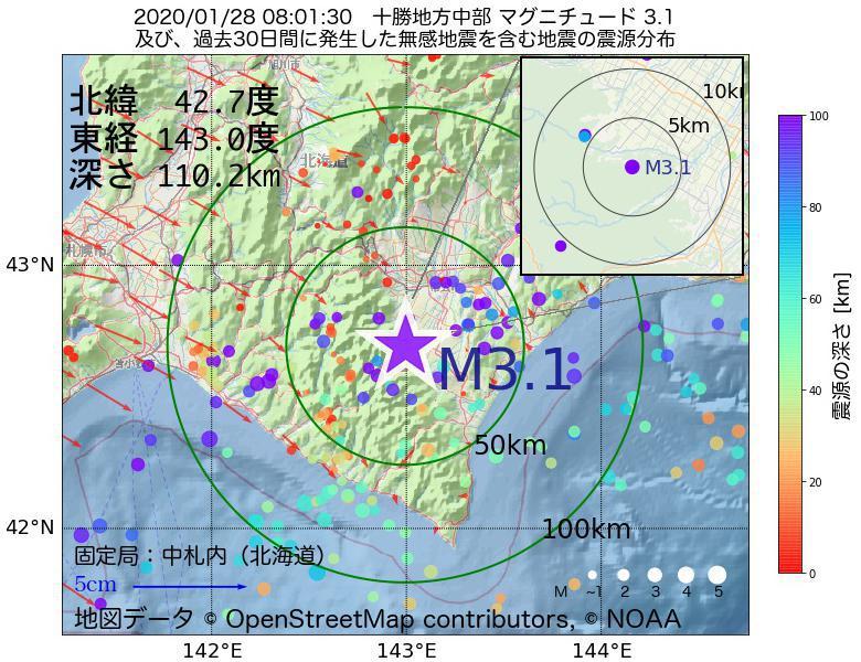地震震源マップ:2020年01月28日 08時01分 十勝地方中部でM3.1の地震