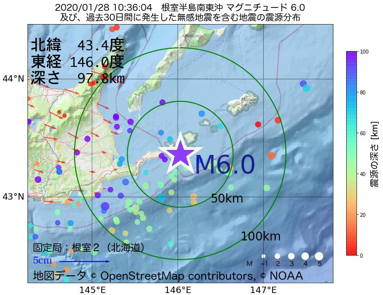 地震震源マップ:2020年01月28日 10時36分 根室半島南東沖でM6.0の地震