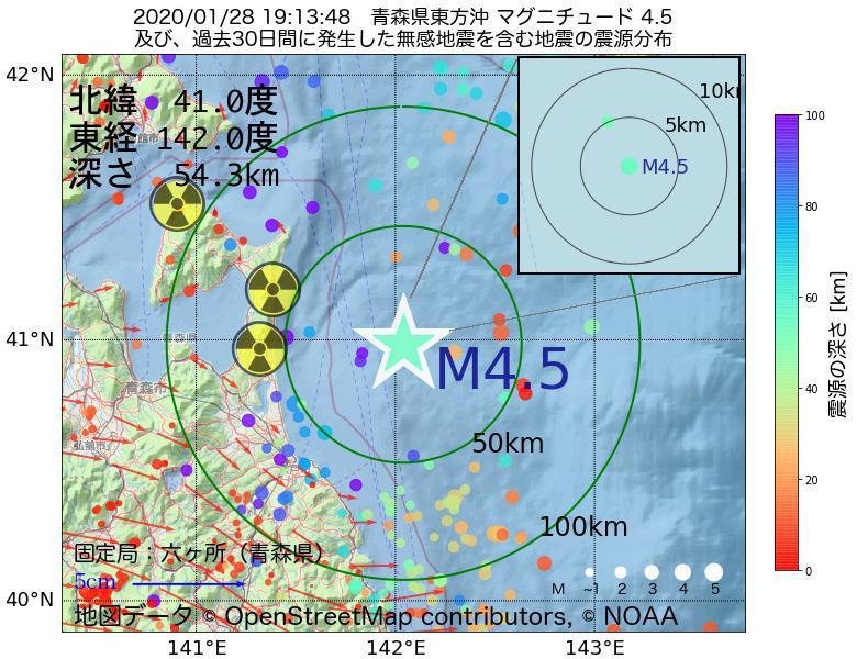 地震震源マップ:2020年01月28日 19時13分 青森県東方沖でM4.5の地震