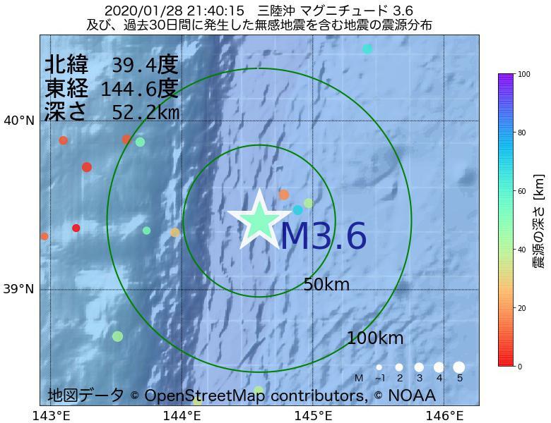 地震震源マップ:2020年01月28日 21時40分 三陸沖でM3.6の地震
