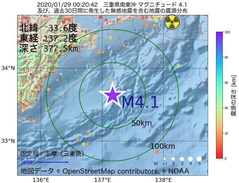 地震震源マップ:2020年01月29日 00時20分 三重県南東沖でM4.1の地震