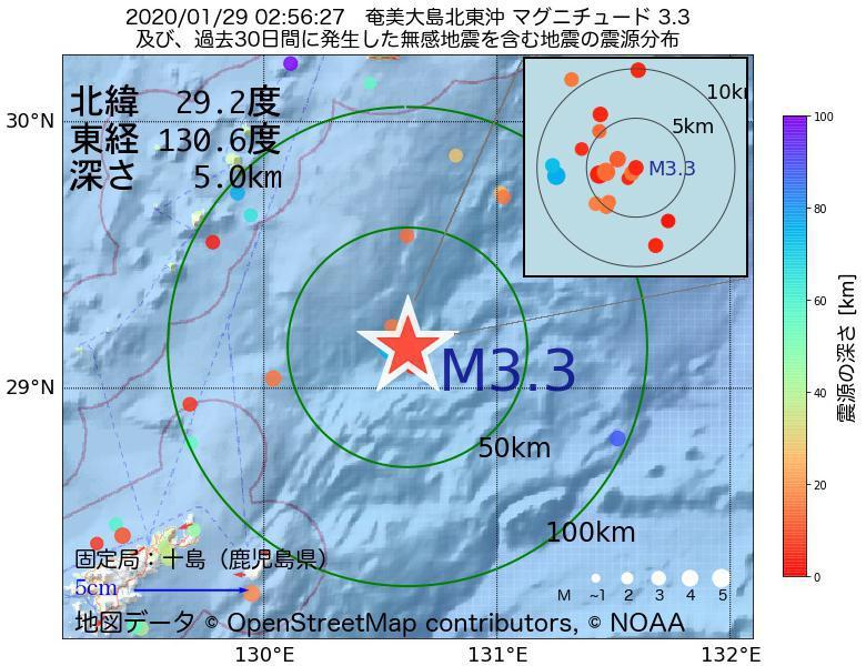 地震震源マップ:2020年01月29日 02時56分 奄美大島北東沖でM3.3の地震