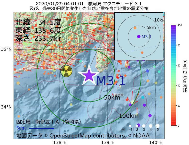 地震震源マップ:2020年01月29日 04時01分 駿河湾でM3.1の地震