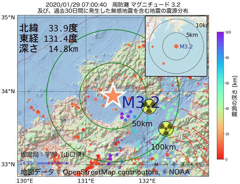 地震震源マップ:2020年01月29日 07時00分 周防灘でM3.2の地震