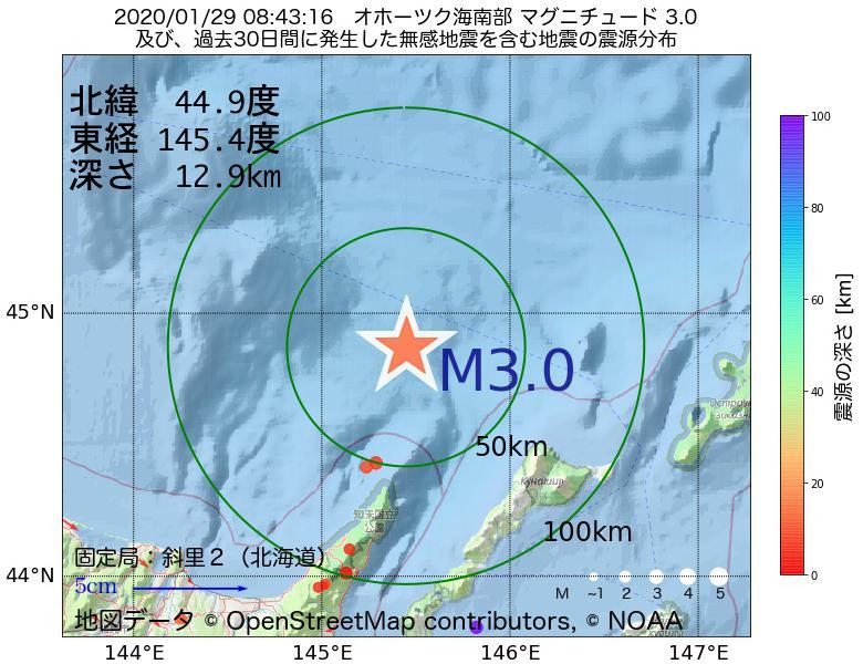 地震震源マップ:2020年01月29日 08時43分 オホーツク海南部でM3.0の地震