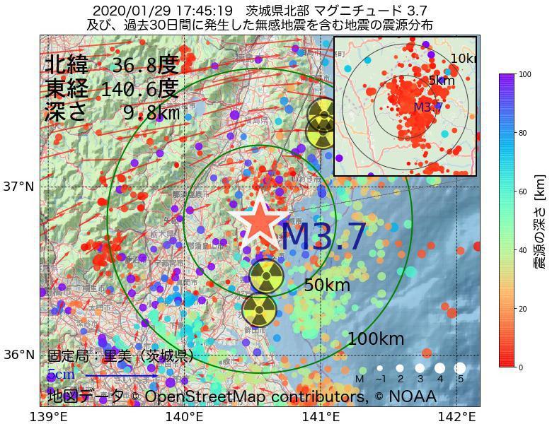 地震震源マップ:2020年01月29日 17時45分 茨城県北部でM3.7の地震