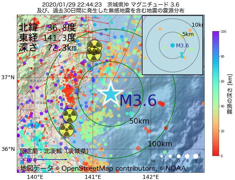 地震震源マップ:2020年01月29日 22時44分 茨城県沖でM3.6の地震